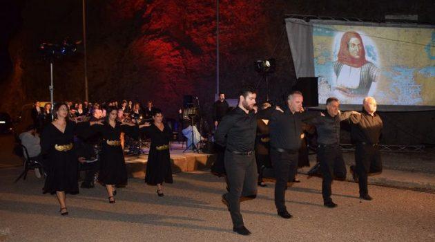 «Άνεμος Λευτεριάς» πολυθέαμα λόγου, μουσικής και χορού, στην Γέφυρα Τατάρνας