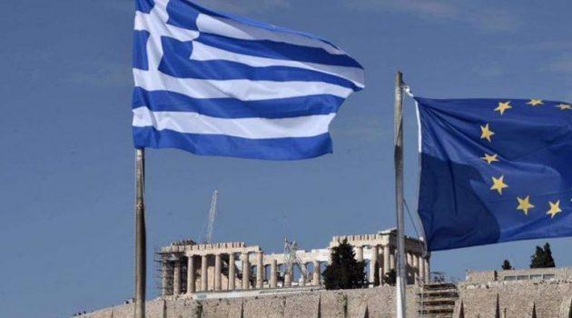 Το ευρωπαϊκό μέλλον και ο ρόλος της Ελλάδας