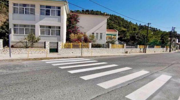 Ναύπακτος: «Φρεσκάρει» τις διαβάσεις των σχολείων ο Δήμος (Photos)