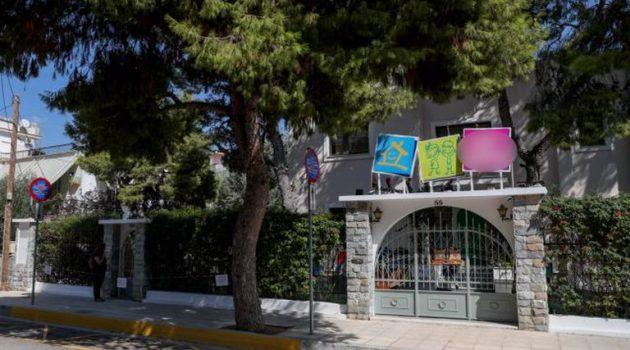 Βάρκιζα: Σε κατάσταση σοκ το κοριτσάκι που έμεινε κλειδωμένο μέσα στο σχολικό