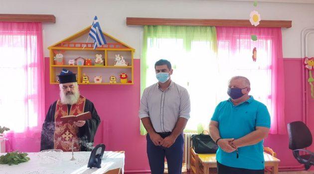 Αγιασμός πραγματοποιήθηκε στονΠαιδικό Σταθμό Αγίου Κωνσταντίνου (Photos)