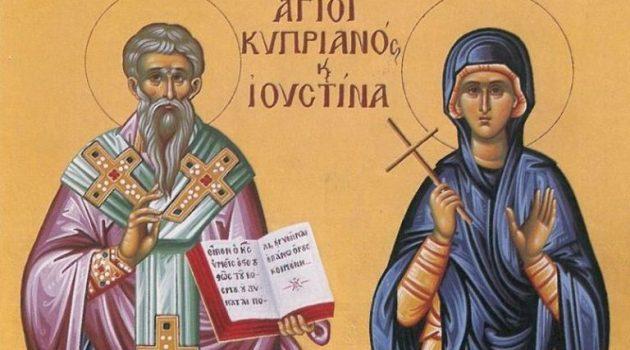 Παναιτώλιο Αγρινίου: Εορτή Αγίων Κυπριανού και Ιουστίνης