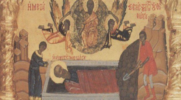 Η Εκκλησία τιμά σήμερα τη μετάσταση του Αγίου Ιωάννη του Θεολόγου