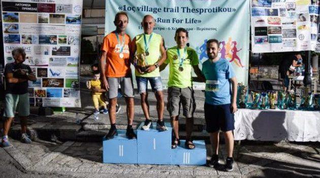 Το Σάββατο πραγματοποιήθηκε ο «1ος Village Trail Thesprotikou – Run For Life» (Photo)