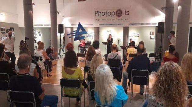 Αγρίνιο – «Photopolis»: Εντυπωσίασε το μουσικό σχήμα «Άτροπον» (Videos – Photos)