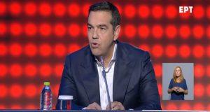 Δ.Ε.Θ. 2021 – Αλ. Τσίπρας: «Να αντιμετωπίσουμε τα υπαρκτά προβλήματα…