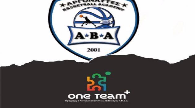 Ανακοίνωσαν την συνεργασία τους με την «One Team» οι Αργοναύτες Αγρινίου