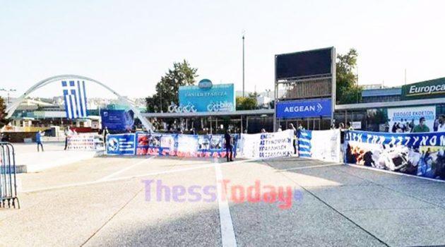 Δ.Ε.Θ.: Συγκέντρωση αστυνομικών με πανό «Μας γονατίσατε»