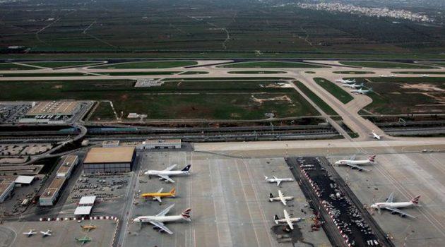 «Ελ. Βενιζέλος»: Προσγειώθηκε με ασφάλεια το αεροσκάφος που είχε πρόβλημα στα φρένα