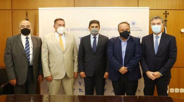 Συνάντηση του Λευτέρη Αυγενάκη με το νέο Προεδρείο της Ε.Ο.Ε.