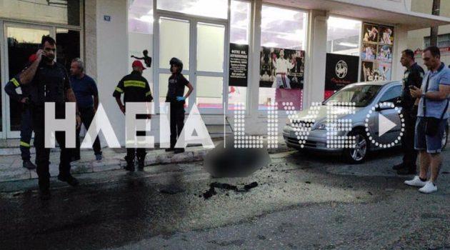 Πύργος: Αυτοπυρπολήθηκε γνωστός επιχειρηματίας σε κεντρικό σημείο της πόλης (Video)