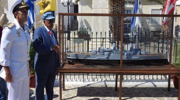 Καπετάν Παναγιώτης Ν. Τσάκος: «Κρατήστε ζωντανή την ελληνική ναυτοσύνη»