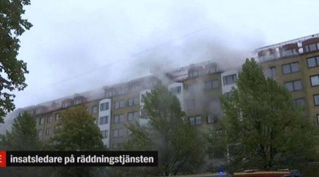 Σουηδία: Έκρηξη σε πολυκατοικία με πάνω από 20 τραυματίες (Video)