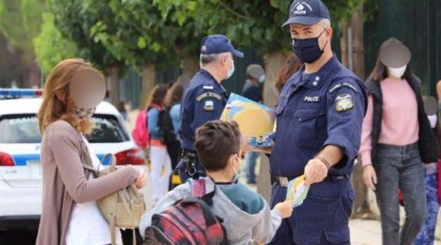 Η ΕΛ.ΑΣ. βρέθηκε και φέτος σε Δημοτικά Σχολεία στη Δυτική Ελλάδα (Photos)