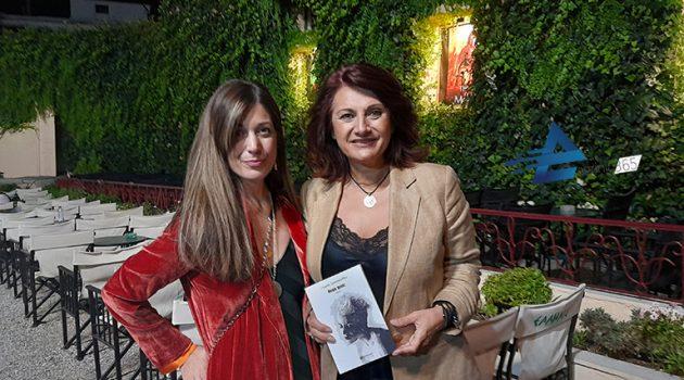 Αγρίνιο: Με συνθέσεις και ποίηση της Γ. Τριανταφύλλου η παρουσίαση του βιβλίου της «Φάσμα Ψυχής» (Photos)