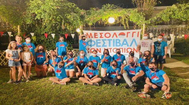 Η συνεργασία των ντόπιων ανέδειξε το Μεσολόγγι και τις δυνατότητές του