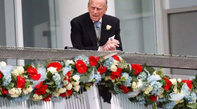 Πρίγκιπας Φίλιππος: Σφραγισμένη για τουλάχιστον 90 χρόνια η διαθήκη του