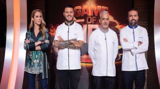 ΑΝΤ1 – «Game Of Chefs»: Οι 36 καλύτεροι συνεχίζουν στην επόμενη φάση
