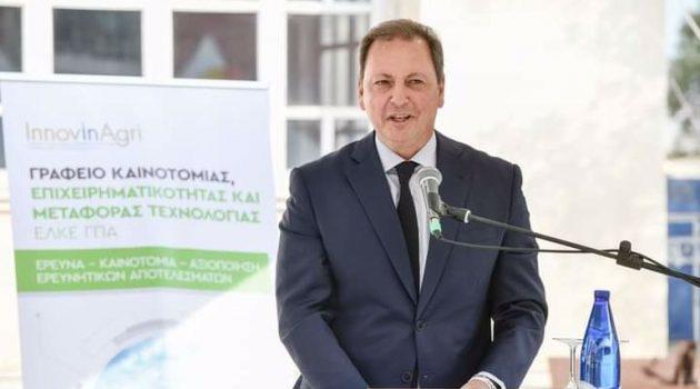Σπ. Λιβανός: «Το Γεωπονικό Πανεπιστήμιο, πολύτιμος σύμμαχος του ΥΠ.Α.Α.Τ.»