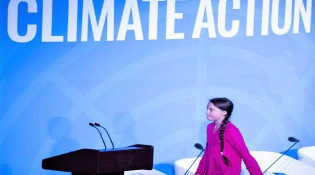 «Act now»: «Είναι καιρός να δράσουμε. Αγωνιζόμαστε  για το κλίμα!»