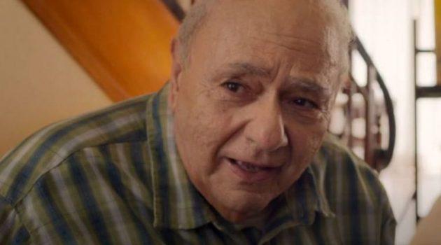 Πέθανε ο θρυλικός «Γκας Πορτοκάλος» σε ηλικία 94 ετών