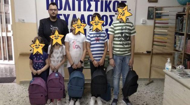Πολιτιστικός Σύλλογος Σαργιάδας: Χορήγηση σχολικών ειδών στους μαθητές (Photos)