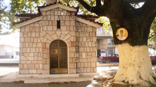 Νεομάρτυρας Αγρινίου Ιωάννης Βραχωρίτης: Πανηγυρικός Εσπερινός στον Ι.Ν. Αγίου Δημητρίου