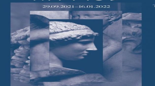«Κάλλος η Υπέρτατη Ομορφιά»: Έκθεση για την ελληνική έννοια της ομορφιάς