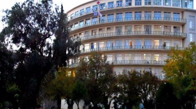 Φωτιά στη Βαρυμπόμπη: Υπέκυψε εγκαυματίας μετά από πολυήμερη νοσηλεία