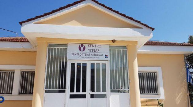 «Με το φόβο και το πένθος συνοδοιπόρους η Κατούνα»
