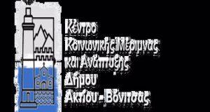 «Καλό Παράδεισο Όλγα, καλό σου ταξίδι στη γειτονιά των Αγγέλων»