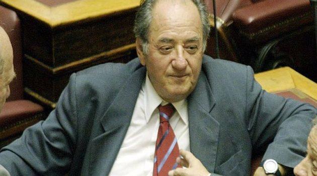 Πέθανε ο πρώην Αντιπρόεδρος της Βουλής Παναγιώτης Κρητικός