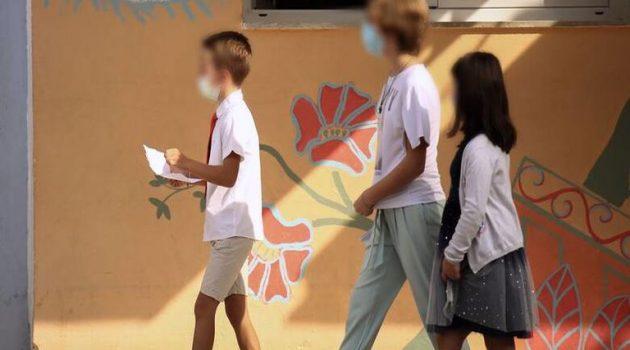 Σχολεία: Πάνω από 6.000 κρούσματα σε παιδιά τις πρώτες 10 μέρες λειτουργίας