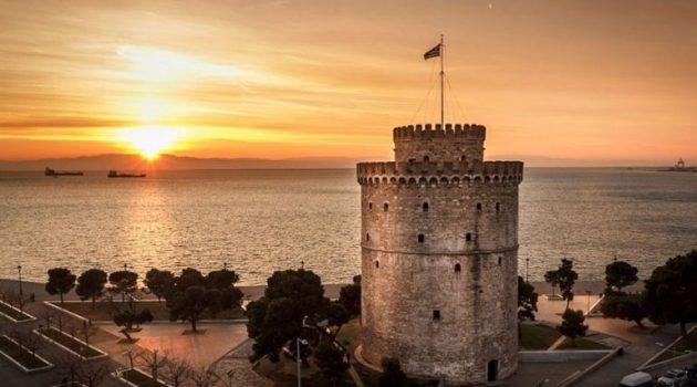 Κ.Ε.Δ.Ε.: Τί θα συζητήσουν σήμερα οι Αιρετοί στη Θεσσαλονίκη;