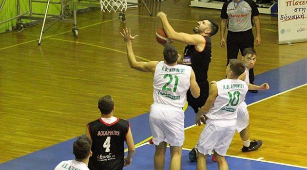 Αγρίνιο: Ξεκίνησε το Σάββατο το 3ο τουρνουά μπάσκετ «Μαργαρίτα Σαπλαούρα» (Photos)