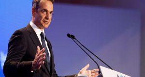 Μητσοτάκης: «Η χώρα μας έχει μπει σε δυναμική τροχιά ανάπτυξης»