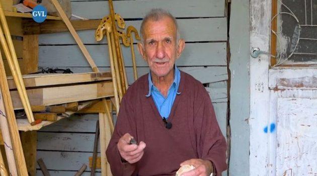 Ευρυτανία – Μπάρμπα Χρήστος: Ο άνθρωπος του μόχθου και των τεχνών (Video)