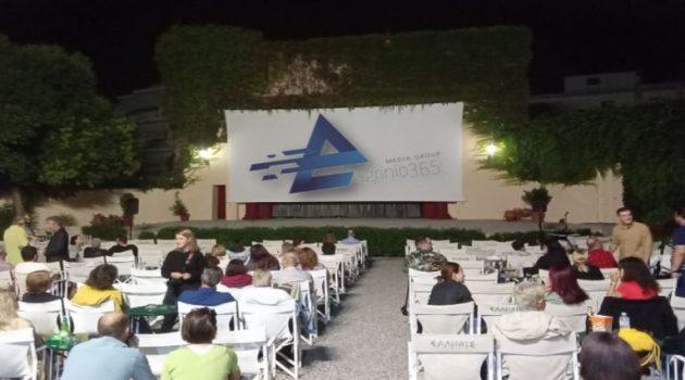 Αγρίνιο – «Ελληνίς»: Σε κλίμα συγκίνησης η προβολή του ντοκιμαντέρ του Χρήστου Μαγκλίνη (Photos)