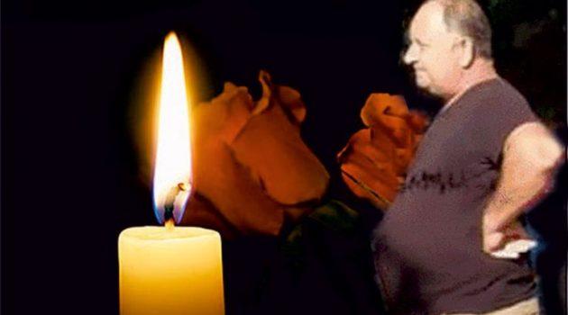 Θλίψη στην Αμφιλοχία για το θάνατο 52χρονου Βασίλη Μπουραλέξη