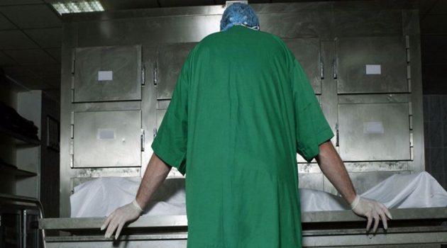 «Ντου» αρνητών στο Νεκροτομείο Πάτρας
