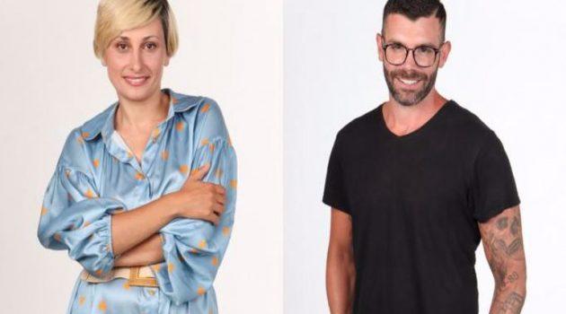Δύο νέες προσθήκες στο σπίτι του «Big Brother» – Ούτε τώρα Αιτωλοακαρνάνας