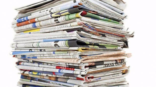 Δείτε τα Πρωτοσέλιδα των Κυριακάτικων Εφημερίδων (12/9)
