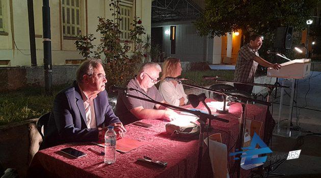 Αγρίνιο: Σε κλίμα συγκίνησης η παρουσίαση του βιβλίου «Όταν γεννιέσαι τρεις φορές» (Videos – Photos)