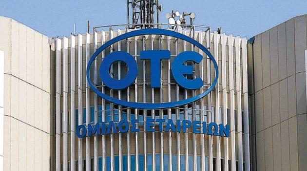 Ο Ο.Τ.Ε. πούλησε το 54% που κατείχε στην Telekom Romania έναντι 295,6 εκατ. ευρώ
