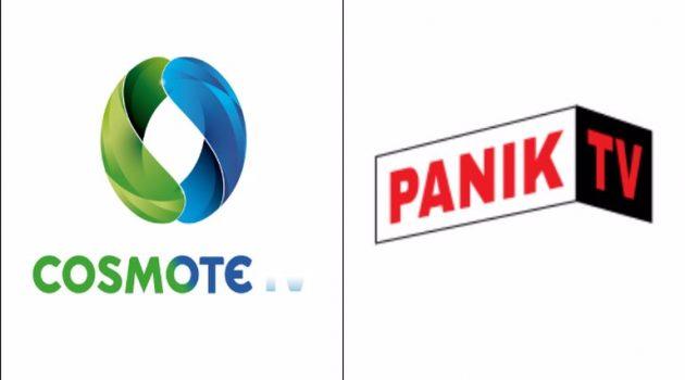Από Δευτέρα ξεκινά το νέο κανάλι της Panik – Πολιτιστικά και lifestyle θέματα