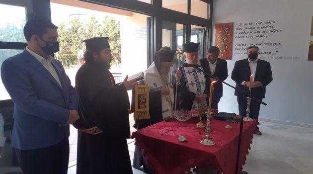 Αγρίνιο: Στον Αγιασμό του 1ου Λυκείου ο Γ. Παπαναστασίου (Photos)