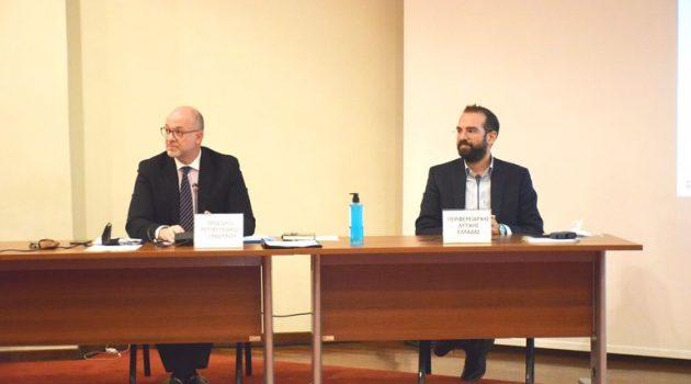 Το Περιφερειακό Συμβούλιο Δ. Ελλάδας για τις εξελίξεις στην Ε.Β.Ο. Αιγίου