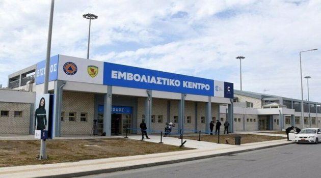 Πάτρα: Κλείνει στις 30 Σεπτεμβρίου το mega εμβολιαστικό κέντρο στο Λιμάνι