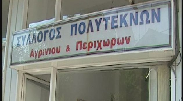 Αναβάλλονται οι εκλογές του Συλλόγου Πολυτέκνων Αιτωλοακαρνανίας