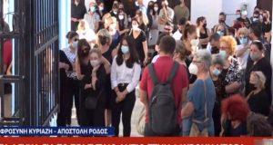 Γυναικοκτονία στη Ρόδο: Θρήνος, θλίψη και οργή στην κηδεία της…